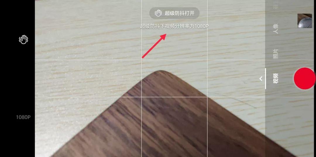 ビデオ性能テスト|OnePlus 7T レビュー