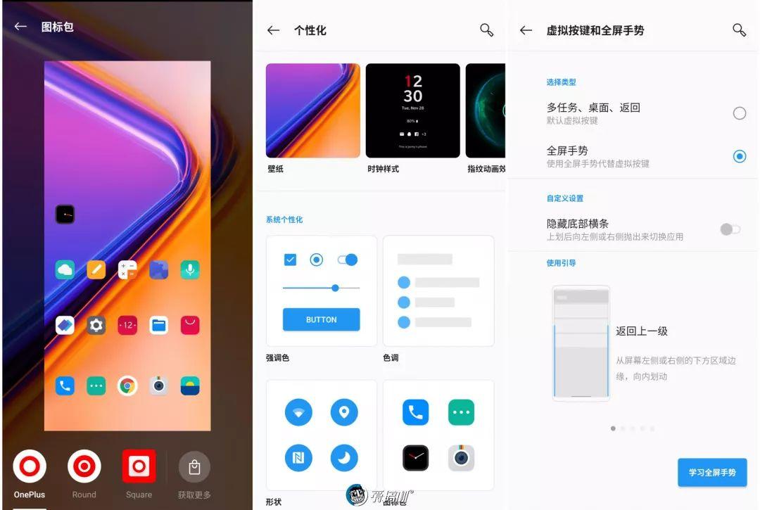 OnePlus 7T システム|OnePlus 7T レビュー