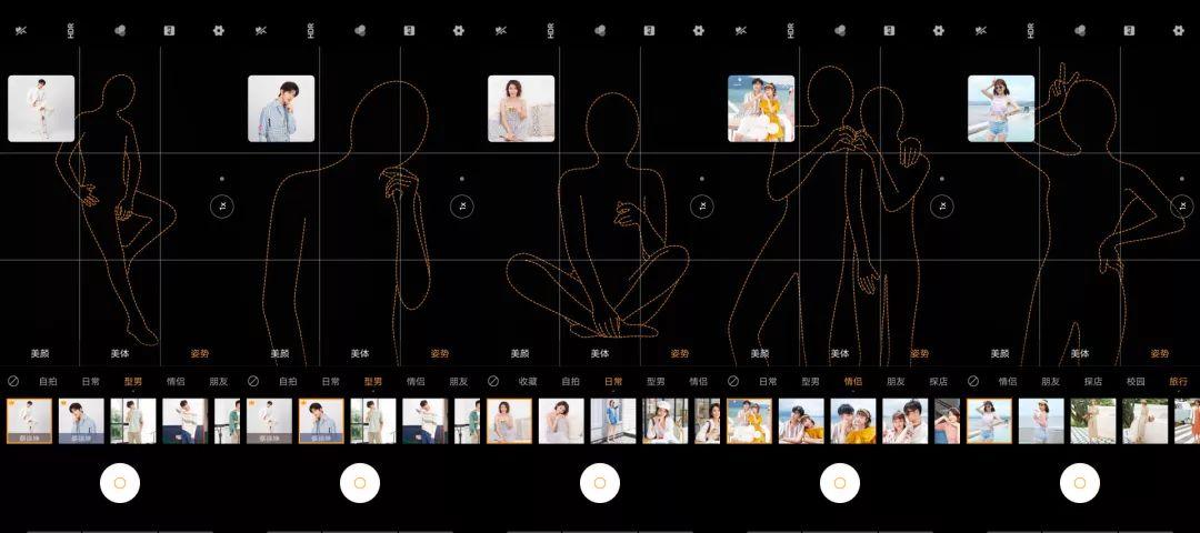 VIVO S5 写真モード