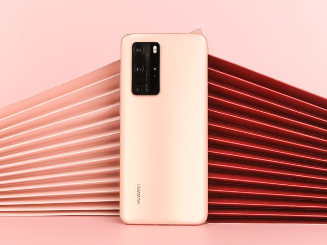 Huawei P40 Proの背面