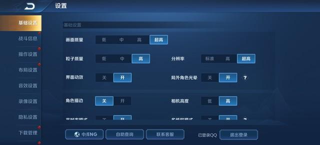 Huaweiアプリショップのソフトダウンロード速度