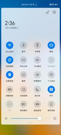EMUI10.1