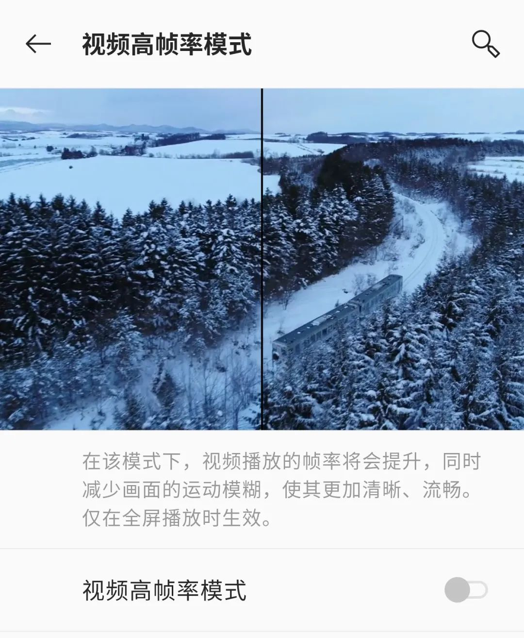 MEMC機能|OnePlus 8 Proレビュー