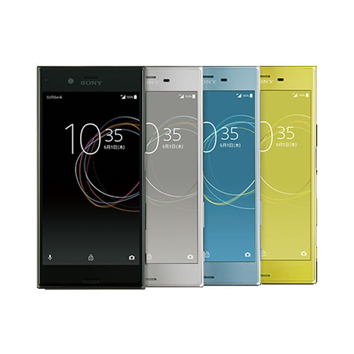 Softbank Xperia XZs 602SO