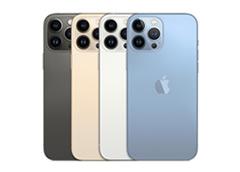 iPhone13 Pro Max買取