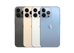 iPhone13 Pro 買取