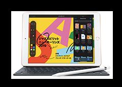 iPad 第7世代 10.2インチ