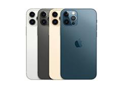 iPhone12 Pro Max 買取