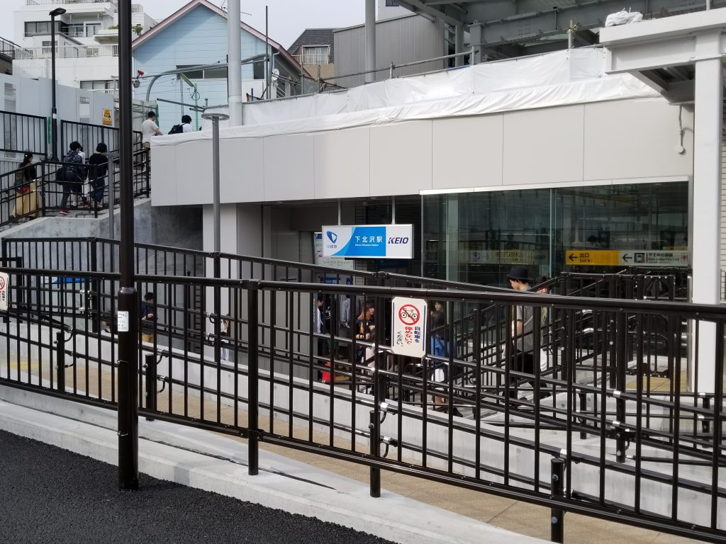 小田急電鉄下北沢駅
