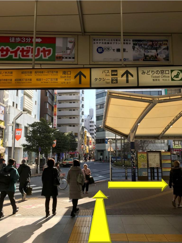 中央線・総武線高円寺駅南口
