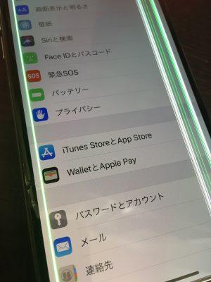 iPhoneX 64GB 画面割れ スペースグレイ