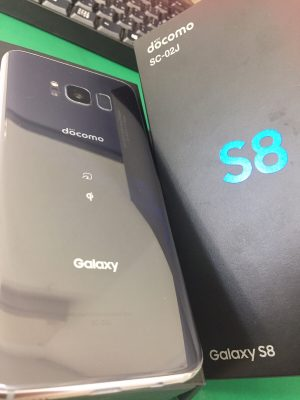 SC-02J Galaxy S8