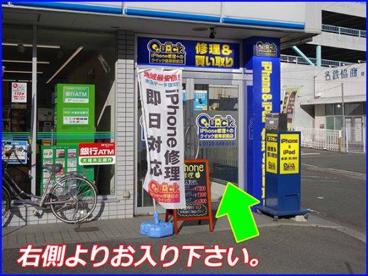 アメモバ 岐阜店