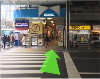 甲南チケット生田ロード店
