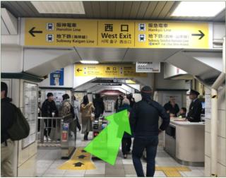 JR 神戸線三宮駅西口