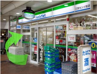 FamilyMart三宮センイ街店