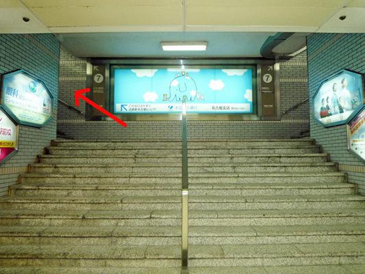 ユニモール桜ビル方面の階段