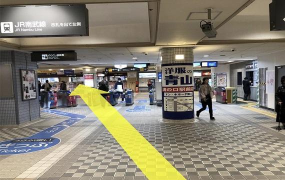 東急田園都市線 溝の口駅中央口