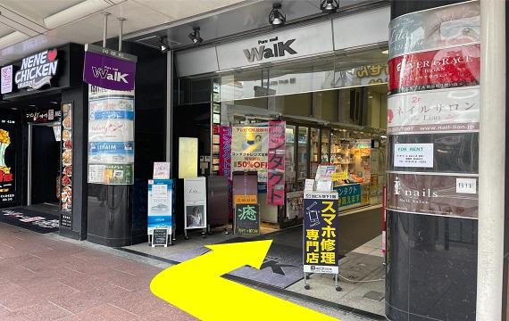 京都 walk ビルディング