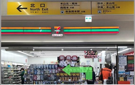 JR摂津本山 西口
