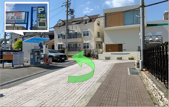 歩道を進み「 GS パーク阪急 岡本南駐車場」を左に曲がる
